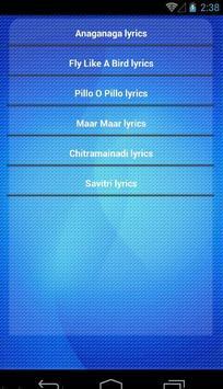 Savitri 2016 Movie Songs screenshot 3