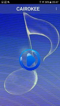 أغاني كايروكي 2018 بدون نت - cairokee screenshot 1