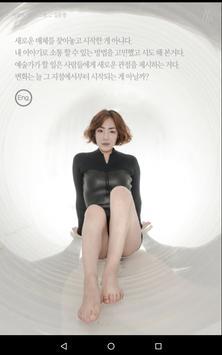 영 아티스트 매거진 apk screenshot