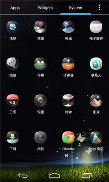 Butterflies Icons & Wallpapers screenshot 5