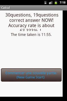 Calcul ver. 1.539 apk screenshot