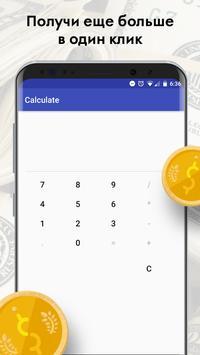 CentCash - заработок денег screenshot 2