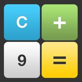 シンプル履歴電卓 icon
