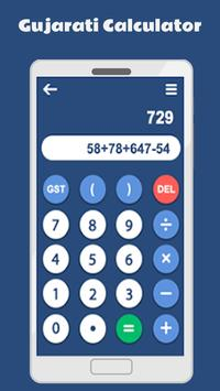 Gujarati Calculator poster
