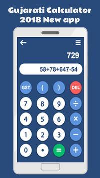 Gujarati Calculator apk screenshot
