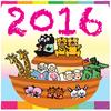 2016 Indonesia Public Holidays icon