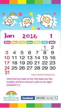 2016 Indonesia Public Holidays screenshot 1