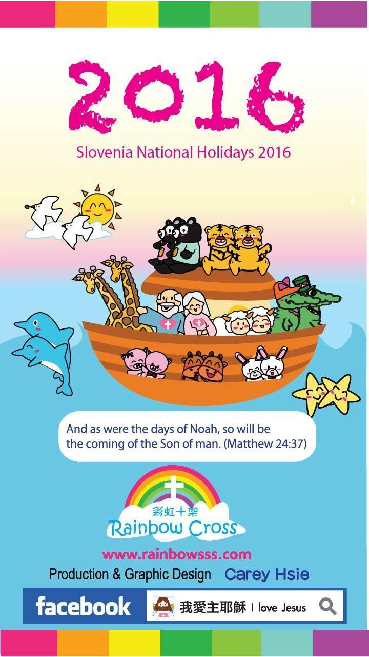 2016 Slovenia Public Holidays poster