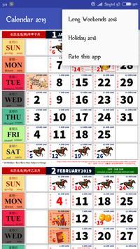 malaysia calendar 20182019 hd screenshot 2