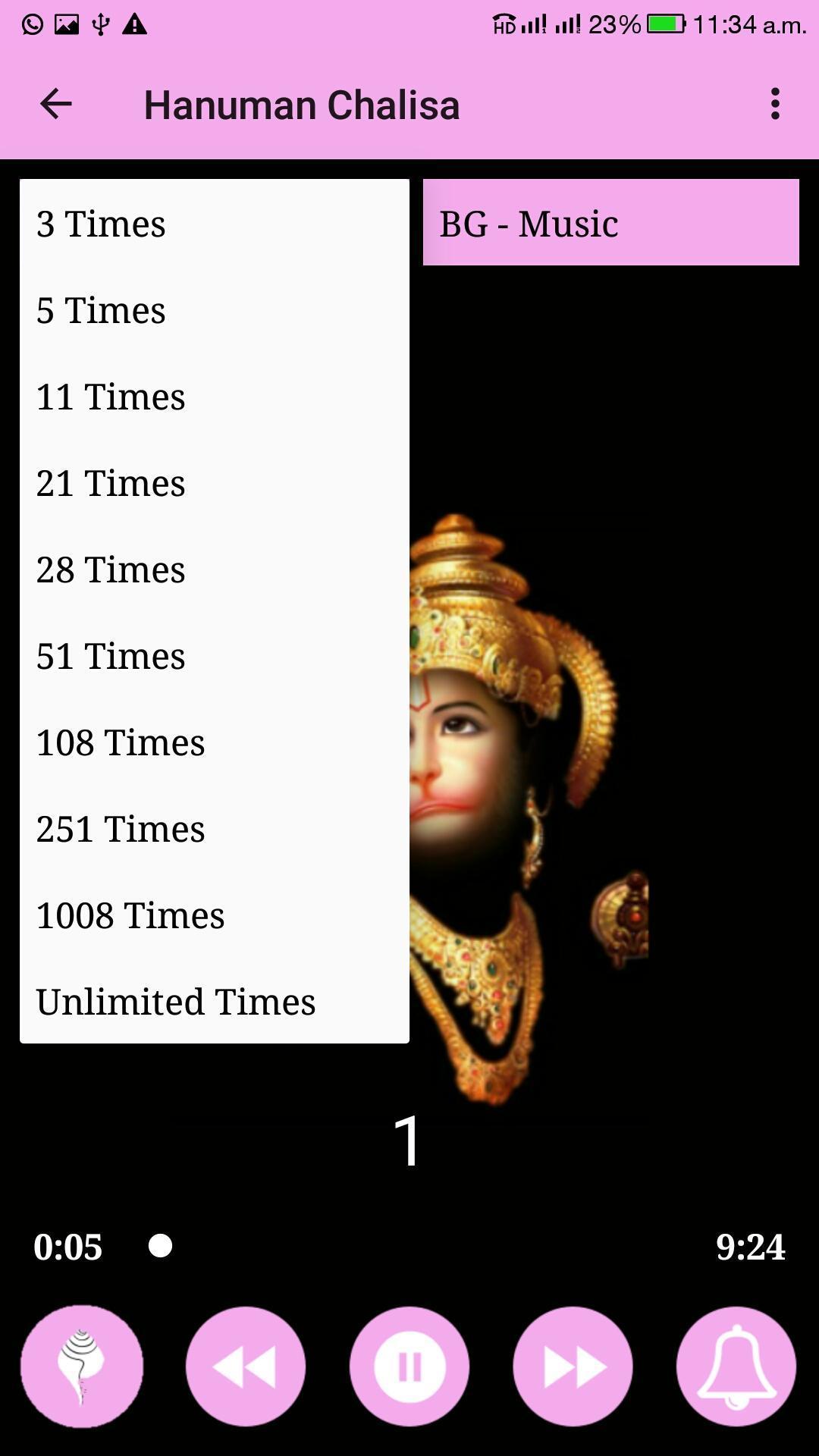 Hanuman Chalisa for Android - APK Download