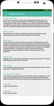 Semak Hadis screenshot 7