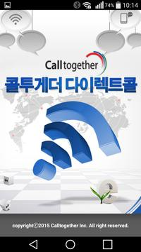 Calltogether DirectCall poster
