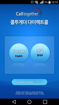 Calltogether DirectCall apk screenshot