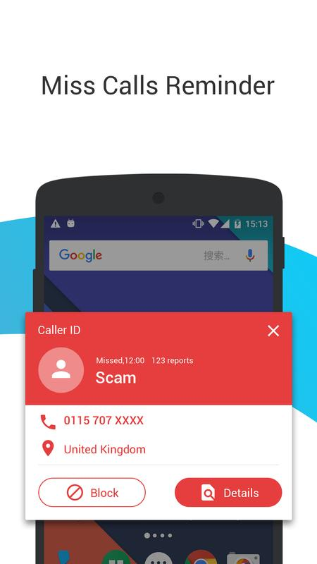 how to find out an unknown caller number
