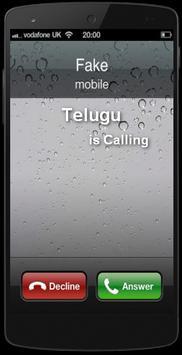 Call From Telugu screenshot 1