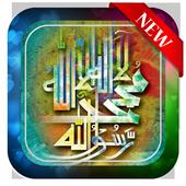 Calligraphy Islamic Ideas icon