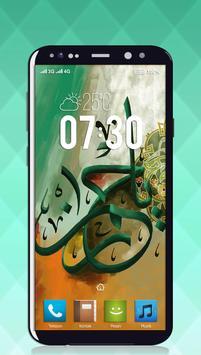 Calligraphy Islamic Ideas screenshot 10