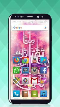 Calligraphy Islamic Ideas screenshot 7