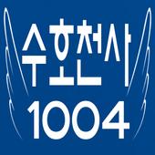 1688천사 icon