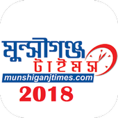 MunshigonjTime News icon