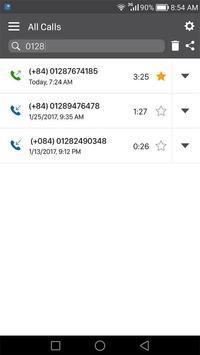 Автоответчик скриншот приложения