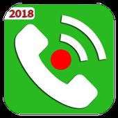 مسجل المكالمات السرية تلقائيا وبجودة عالية icon