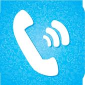 call recorder pro smart icon