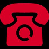 Call Recorder 2017/2018 icon
