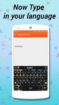 Danish Keyboard screenshot 4