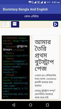 Bootstrap screenshot 2