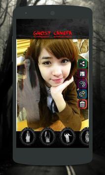 Ghost Camera screenshot 3