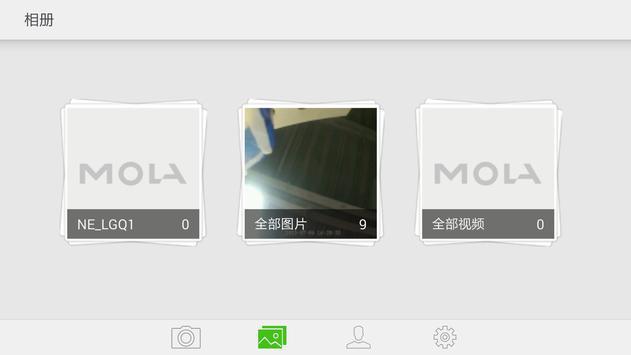 mola screenshot 1
