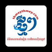 ThmeyThmey icon