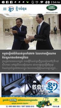 ThmeyThmey apk screenshot