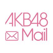 AKB48 Mail 아이콘