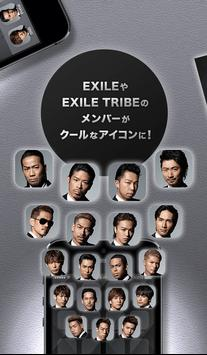 EXILE TRIBE Custom screenshot 2