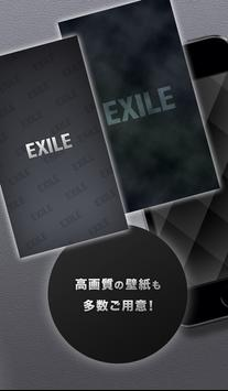 EXILE TRIBE Custom screenshot 3