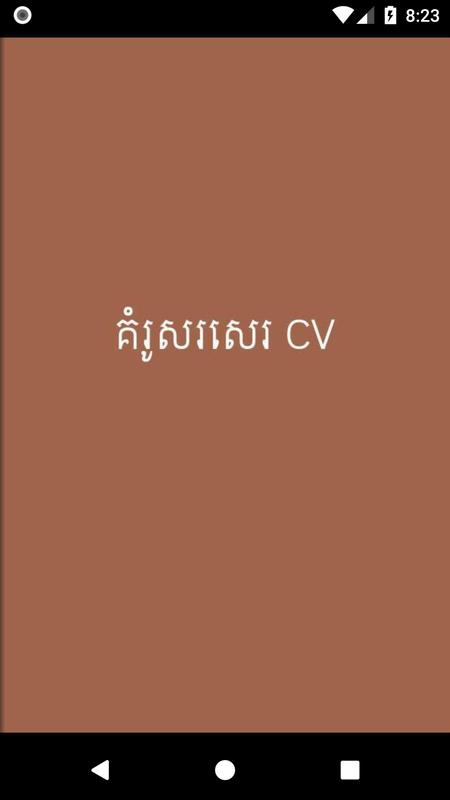 Simple Cv Khmer English For Android Apk Download