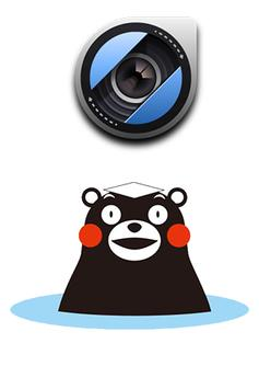 Kumamon Camera poster