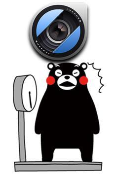 Kumamon Camera apk screenshot