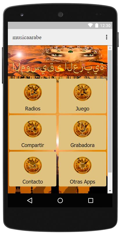 Free Modern Arabic Music 2017 for Android - APK Download