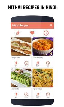 480+ Mithai Recipes in Hindi poster