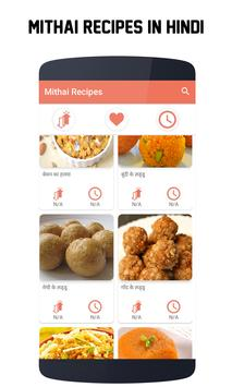 480+ Mithai Recipes in Hindi screenshot 3
