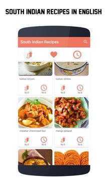400+ South Indian Recipes in English screenshot 1