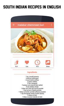400+ South Indian Recipes in English screenshot 2
