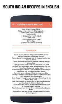 400+ South Indian Recipes in English screenshot 3