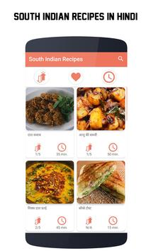 810+ South Indian Recipes in Hindi poster
