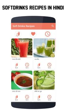 210+ Soft Drinks Recipes in Hindi poster