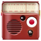 Radio Japan - FM Radio Online icon