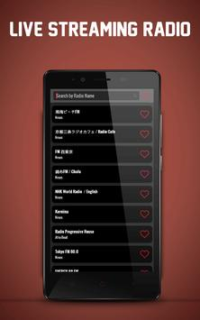 Radio Japan - FM Radio Online screenshot 3
